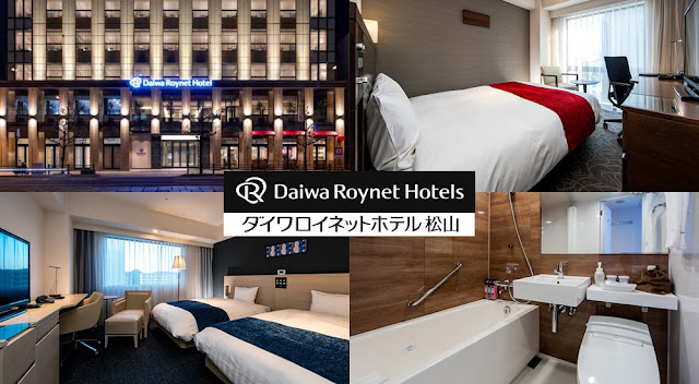松山大和Roynet酒店 Daiwa Roynet Hotel Matsuyama