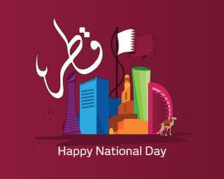 فعاليات اليوم الوطني قطر
