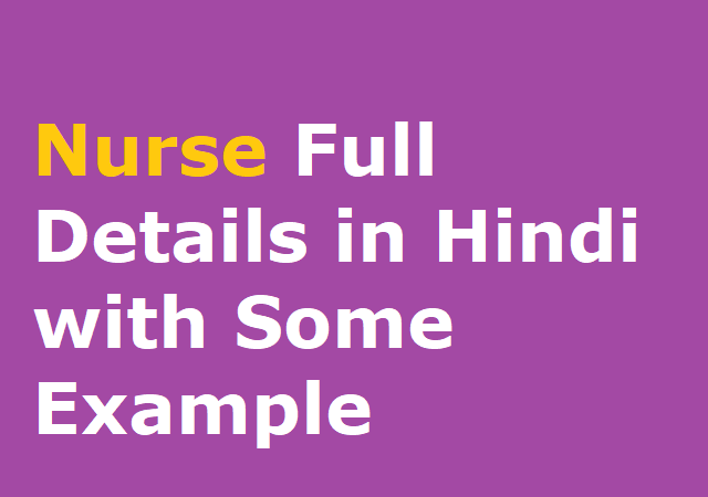 Nurse Full Details in Hindi with Some Example
