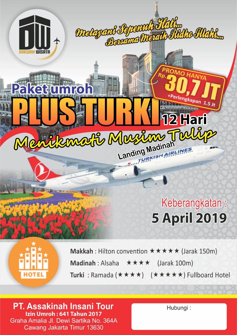 Paket Umroh Plus Turki 12 Hari