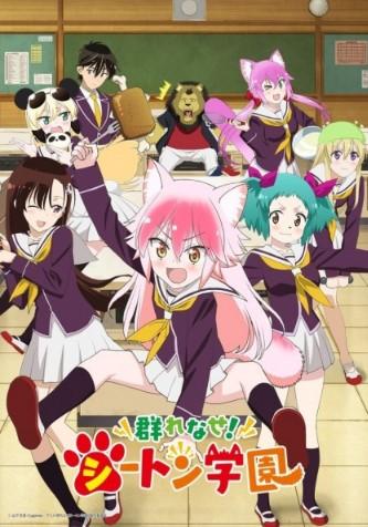 Murenase! Seton Gakuen – Online