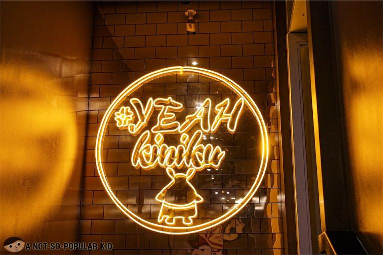 Yeahkiniku Neon Signage - Yoshimeatsu