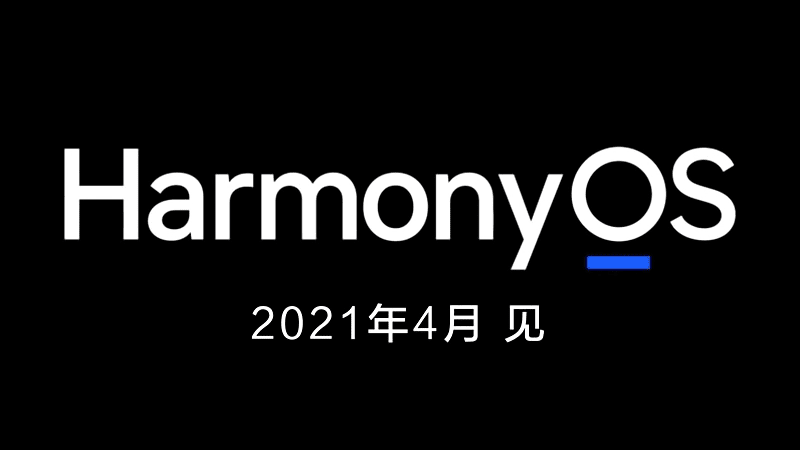 HarmonyOS is coming to Huawei flagship smartphones in April 2021