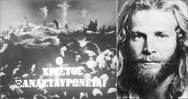 «Ο Χριστός ξανασταυρώνεται» - Διαθέσιμη δωρεάν η ιστορική σειρά που βασίζεται στο βιβλίο του Καζαντζάκη