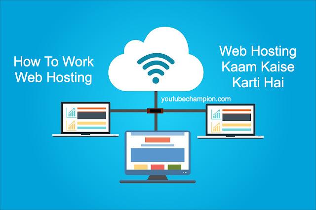 Web Hosting Kaam kaise karti hai