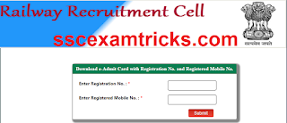 RRC PWD Admit Card 2016