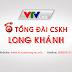Tổng đài VTVCab tại Long Khánh - Đăng ký lắp truyền hình cáp & Internet