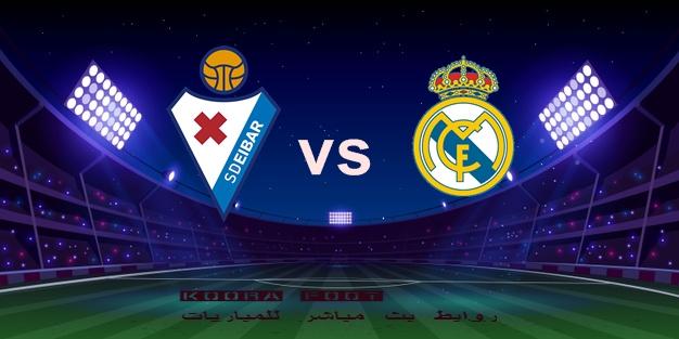 بث مباشرمباراة ريال مدريد ضد إيبار.