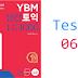 Listening YBM Practice TOEIC LC 1000 - Test 06