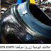تشغيل 20 عاملة بشركة لصناعة المطاط والبلاستيك بمدينة طنجة