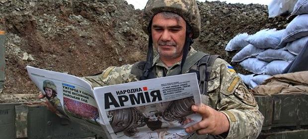 Міноборони України відновить випуск газети Народна Армія