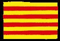カタルーニャ州の州旗