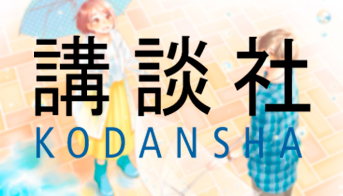 Ganadores 45 Premios Manga Kodansha 2021