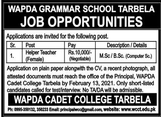 Wapda Grammar School Tarbela Jobs in Pakistan 7/02/2021 Latest