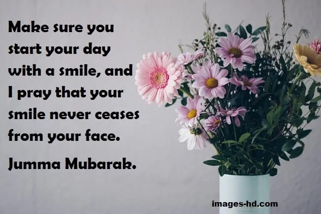 Start your day with bismillah and smile