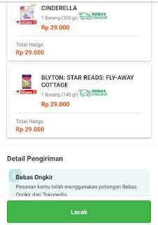 Sale bbw tokopedia