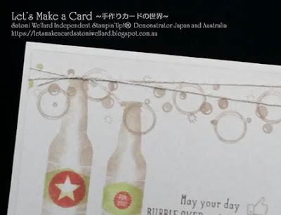 Occasions Catalogue Masculine Birthday Card with Bubble Over Satomi Wellard-Independent Stampin'Up! Demonstrator in Japan and Australia, #su, #stampinup, #cardmaking, #papercrafting, #rubberstamping, #stampinuponlineorder, #craftonlinestore, #papercrafting, #handmadegreetingcard, #greetingcards  ##2018occasionscatalog, #bubbleover, #masculinecard, #birthdaycardsformen, #spongedaubercoloring  #スタンピン #スタンピンアップ #スタンピンアップ公認デモンストレーター #ウェラード里美 #手作りカード #スタンプ #カードメーキング #ペーパークラフト #スクラップブッキング #ハンドメイド #オンラインクラス #スタンピンアップオンラインオーダー #スタンピンアップオンラインショップ #動画 #フェイスブックライブワークショップ #2018年オケージョンカタログ、#バブルオーバー #男性向けカード #バースデーカード