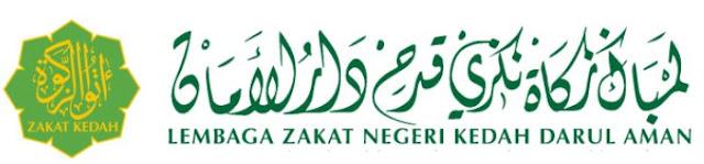 Jawatan Kosong Lembaga Zakat Negeri Kedah 30 Mei 2016 Job Seeker 2020