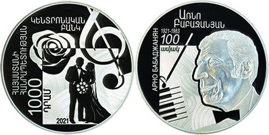 Armenia 1000 dram 2021 - Arno Babajanyan