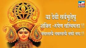 या देवी सर्वभूतेषु Ya Devi Sarvabhuteshu Lyrics - Om Voices