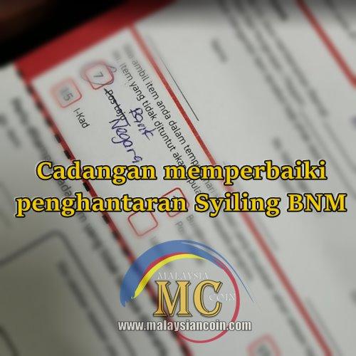 Syiling BNM