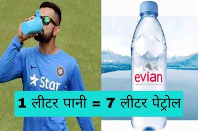 Virat Kohli Drinks Water Price