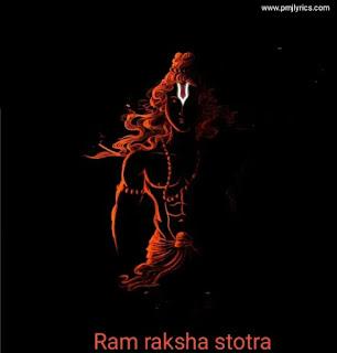 Ram raksha stotra lyrics in sanskrit, marathi