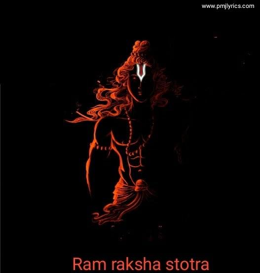 Ram raksha stotra lyrics in sanskrit | marathi pdf download free