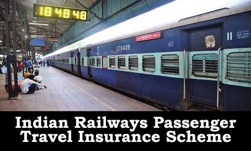 IRCTC रेलवे यात्री बीमा योजना