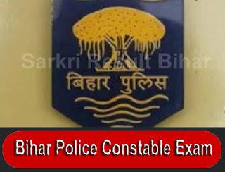 bihar police exam date, bihar police new exam date, bihar police constable 2020