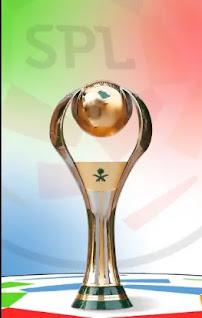 موعد مباريات الجولة الرابعة من الدوري السعودي