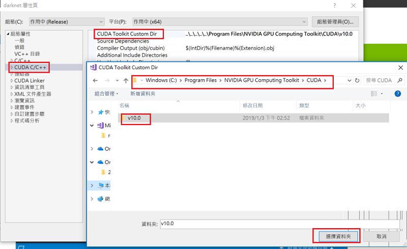 Yy's Program: 影像辨識-YOLO darknet編譯建置方法