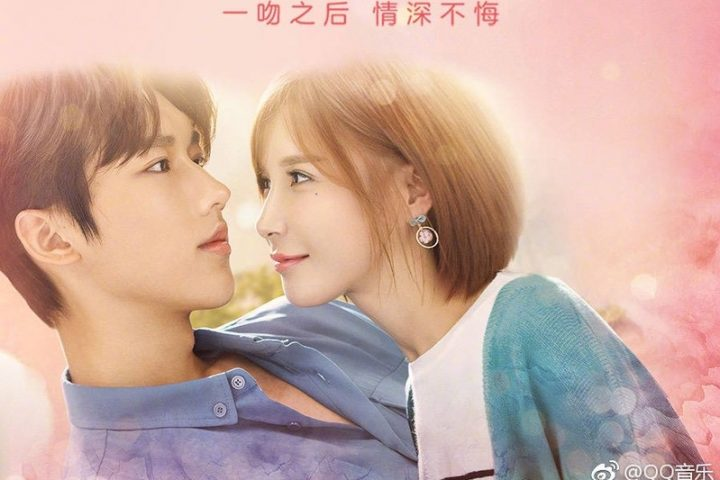 Download Drama China Only Kiss Without Love Sub Indo Batch
