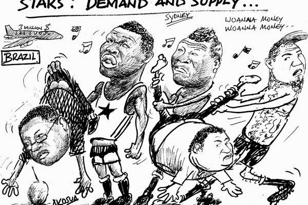Disgraceful: Ghana Black Stars Demand & Supply ~ Ghana