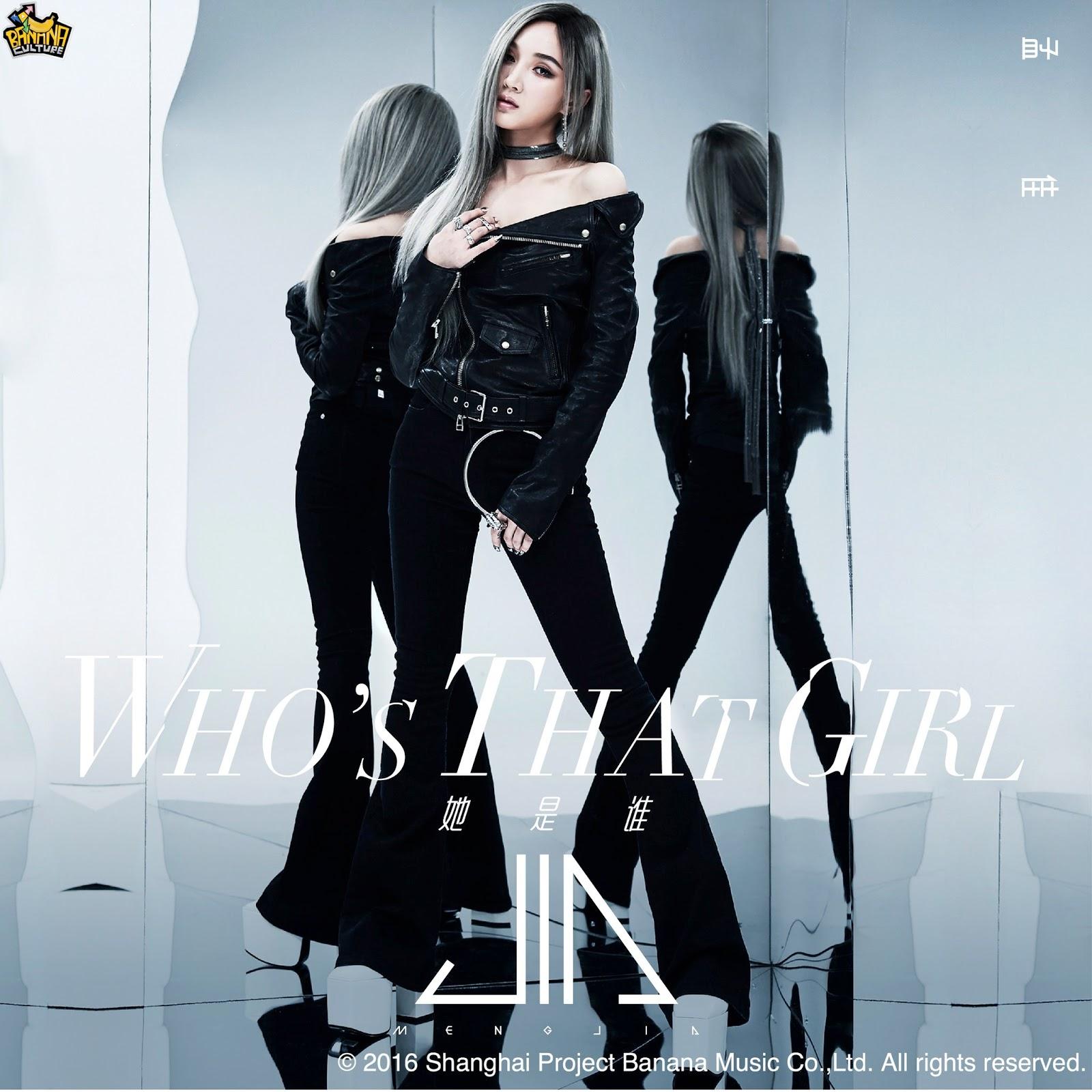 Download Lagu Meng Jia Terbaru