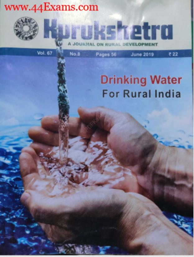 Kurukshetra Current Affairs (June 2019) : For UPSC Exam PDF Book