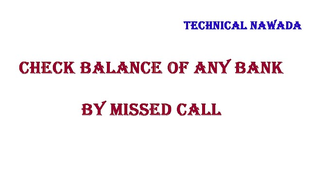 How to Check Bank Account Balance by SMS and Miss Call USSD Codes in India