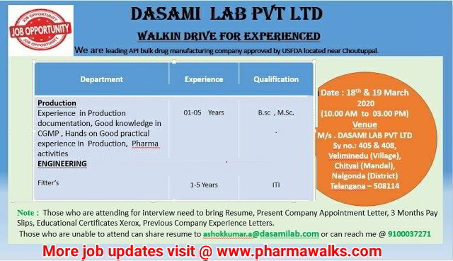 Dasami Labs Pvt Ltd walk-in interview for Production & Engineering on 18th - 19th Mar' 2020