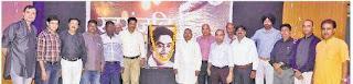"""""""स्वरांजलि"""" में गूंजे किशोर दा के सदाबहार नग्मे,अजयमेरू प्रैस क्लब के सदस्यों ने दी प्रस्तुतियां"""