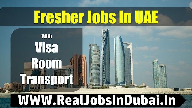 Fresher Jobs In UAE - 2020 Latest Jobs