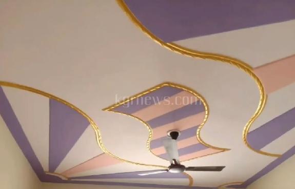 pop plus minus design for kitchen- plus minus pop ceiling design for bedroom-latest pop plus minus design for bedroom- pop plus minus design latest- pop plus minus design for balcony