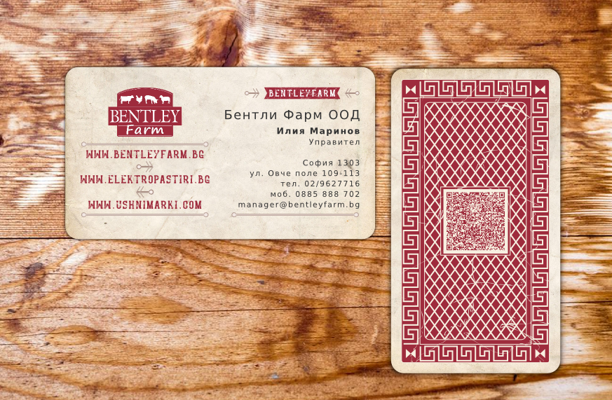 farm business card design