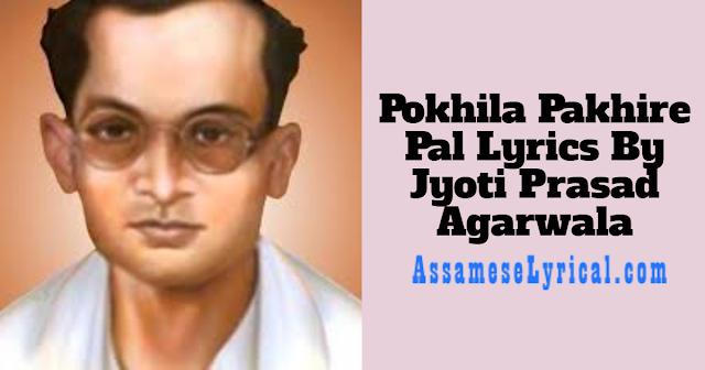 Pokhila Pakhire Pal Lyrics