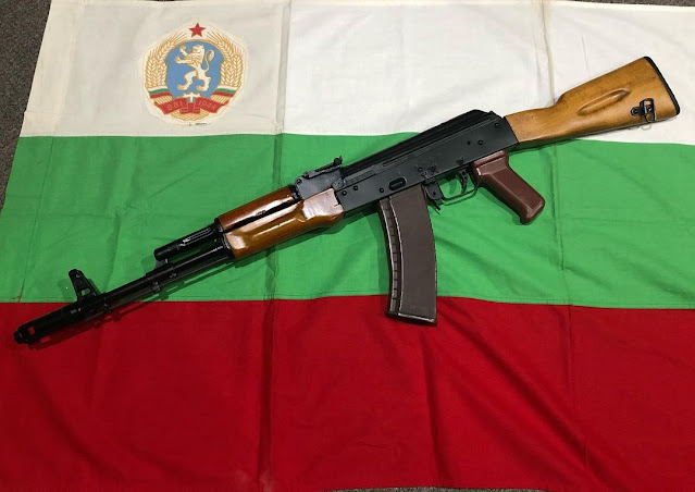 mrsmgmo-Bulgarian-74-Left-side