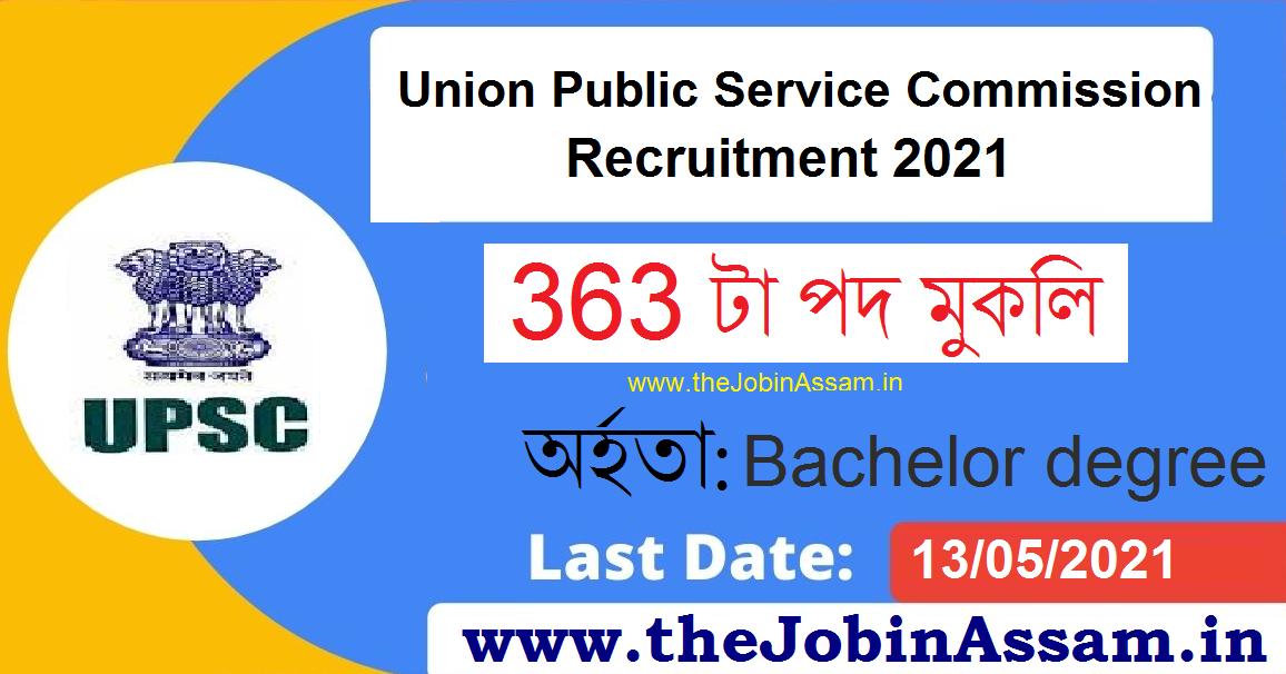 UPSC Recruitment 2021 – Apply Online for 363 Posts @ upsc.gov.in