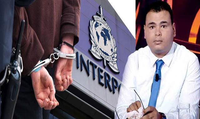 mondher guefrach interpol tunisie police