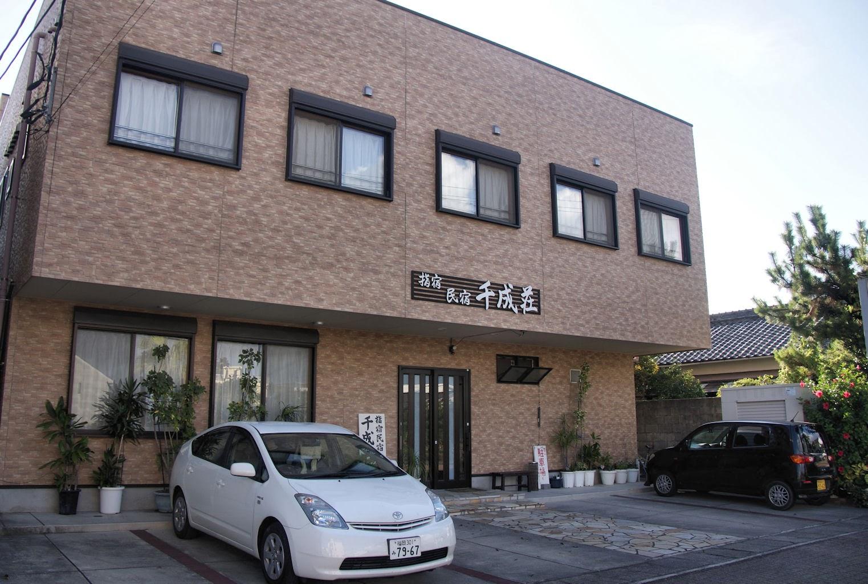 Minshuku Sennari-so, Ibusuki, Kagoshima
