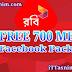 Robi FREE 700 MB Facebook   Robi Free internet 2018