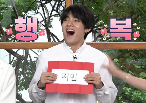 [PANN] BTS Jin'in kıyafetleri güldürdü