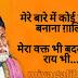 Top 10 Mirza Ghalib Shayari in Hindi 2 Lines